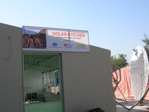 2.7m² at Castor Oil Products Kutch